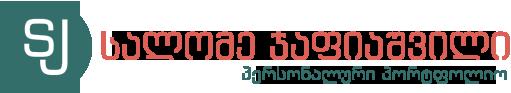 Salome Japiashvili Logo